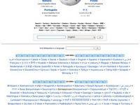Thumbnail for wikipedia.org