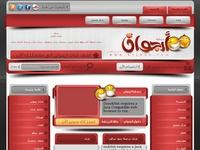 Thumbnail for arjwan.com